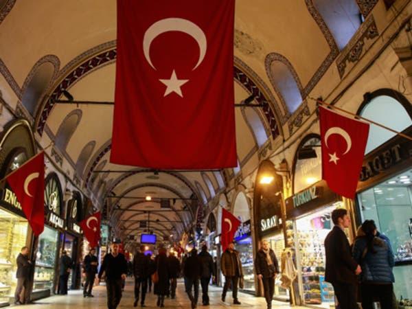 تركيا تحاول شطب قروض بـ 1.9 مليار دولار لانتشال اقتصادها
