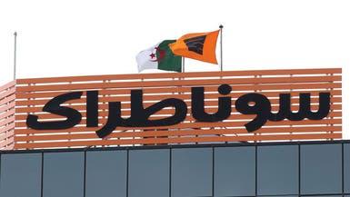 الجزائر تخطط لإنشاء خط أنابيب جديد للغاز بحلول 2020