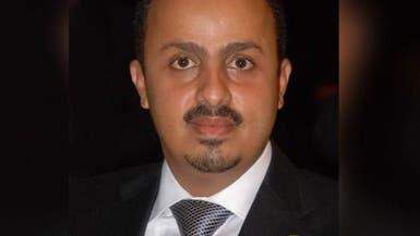 الإرياني: حوار الحوثيين مع واشنطن يكشف زيف شعاراتهم