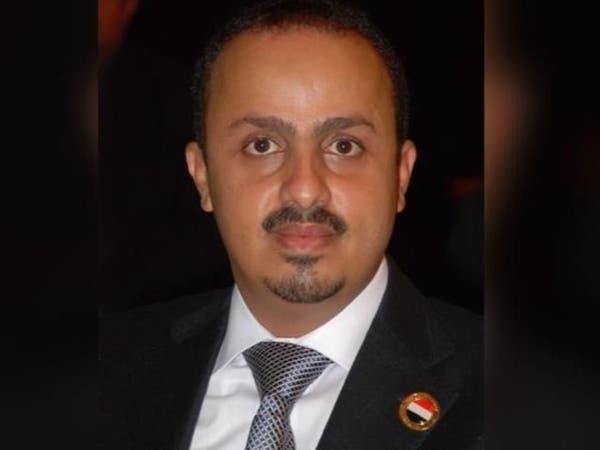 """الإرياني: أداء """"غريفثس"""" ساهم في تصاعد انتهاكات الحوثيين"""