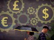 البنك الدولي متفائل بتعليق سداد ديون الدول الأكثر فقراً