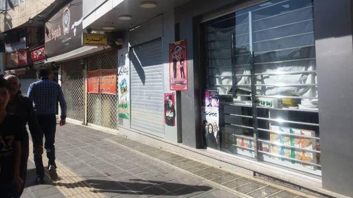 Iranian Kurdish shopkeepers strike against executions, missile attacks