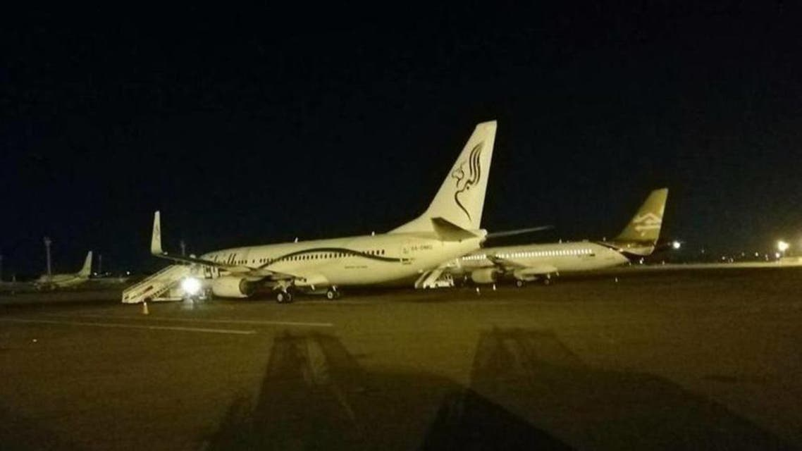 Libiya airport