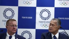 Disaster risks make 2020 planning 'more complex': IOC's Coates