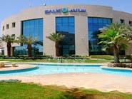 سالك السعودية تستحوذ على 29.9% من شركة زراعية هندية