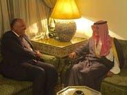 تنسيق سعودي مصري لمواجهة التدخل الخارجي بالمنطقة