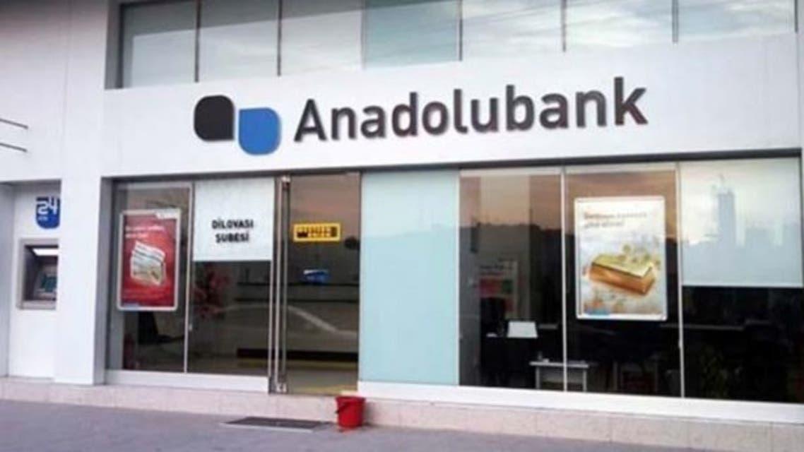 بنك أناضولو تركيا