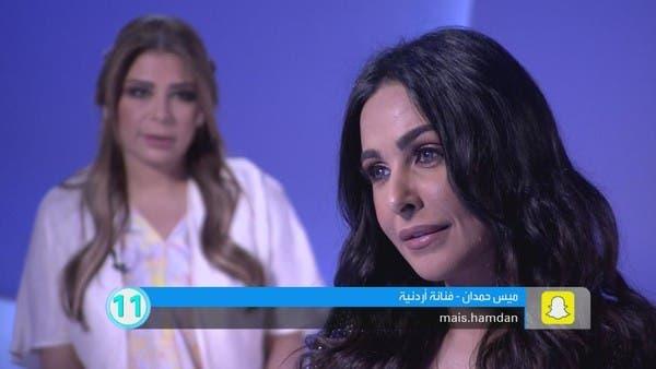 تفاعلكم : 25 سؤالا مع ميس حمدان
