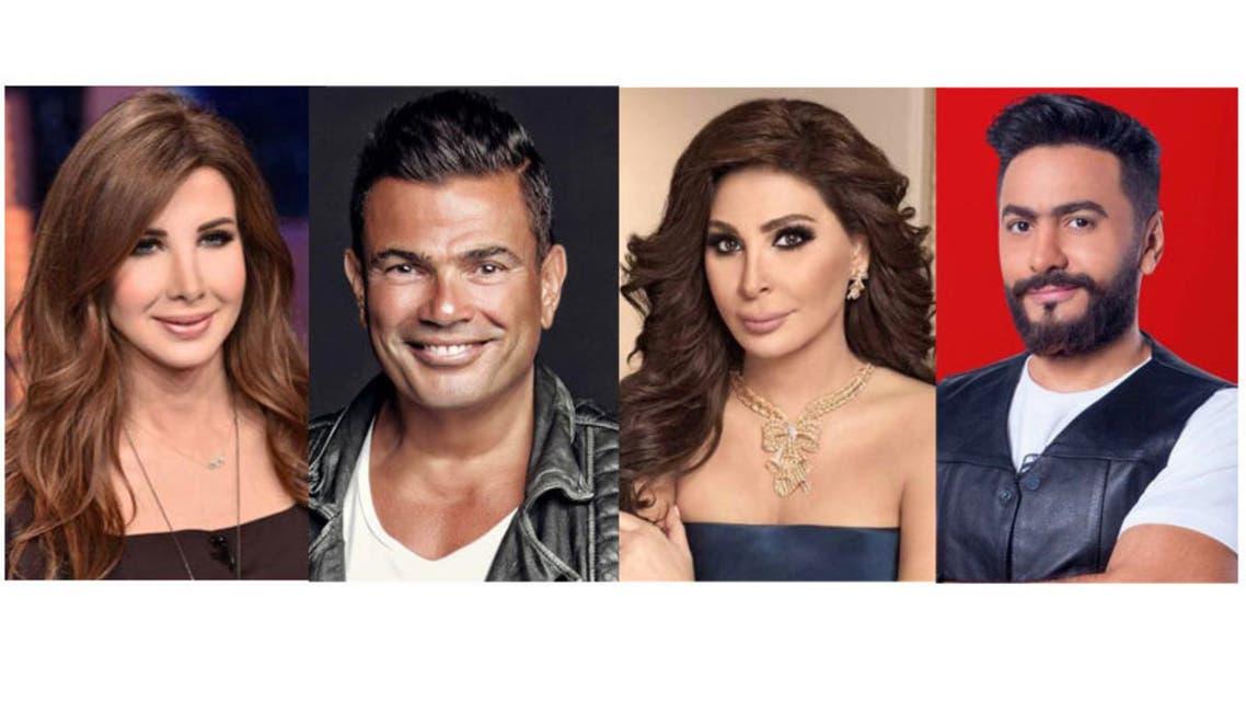 تامر حسني و إليسا و عمرو دياب و وناسي عجرم