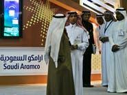 """""""أرامكو"""" تدخل مجال محطات بيع الوقود في السعودية"""