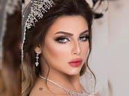 المغرب.. سجن ملكة جمال لقتلها طفلين مشردين دهسا
