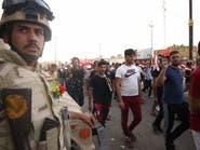 العراق.. إطلاق سراح 13 معتقلاً من الناشطين في البصرة