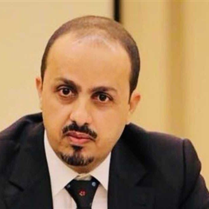 حكومة اليمن تنتقد بيان جوها وتطالب بتقييم أداء بعثته