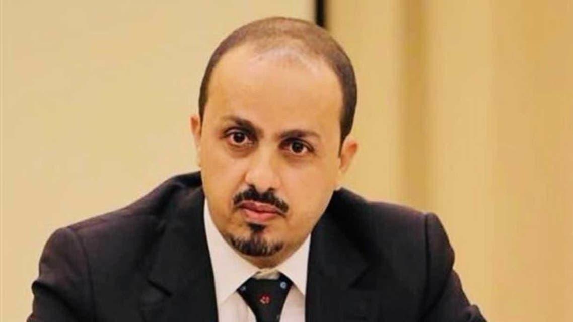 وزير الاعلام اليمني معمر الإرياني