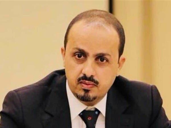 وزير الإعلام اليمني:الحوثي يفرض على المعلمات حمل السلاح
