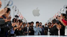 Is the updated Apple system taking on smartphone addiction?