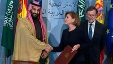 Spain will sell 400 bombs to Saudi Arabia