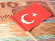 وزارة المالية: مليار دولار عجز ميزانية تركيا في سبتمبر
