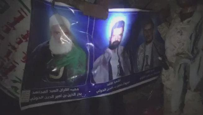 Houthi operations cell. (Screen grab)