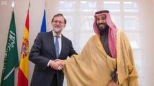 اسپین سودے کے مطابق سعودی عرب کو 400 لیزر گائیڈڈ بم فروخت کرے گا