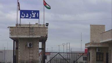 الأردن: سنفتح المعبر مع سوريا بعد الاتفاق على الترتيبات