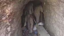 WATCH: Underground Houthi operations cell raided in Yemen's Saada