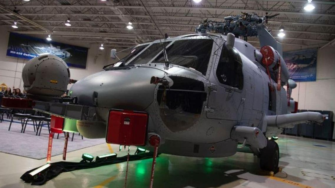 The Royal Saudi Naval Forces, an affiliate of the Ministry of Defense, launched on Thursday the first helicopter part of the MH-60R naval multirole helicopters project