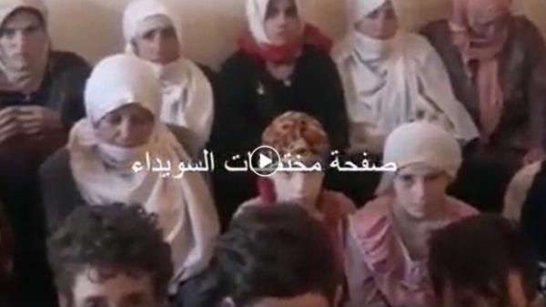 مختطفات السويداء السورية.. من الكهوف إلى المنازل!