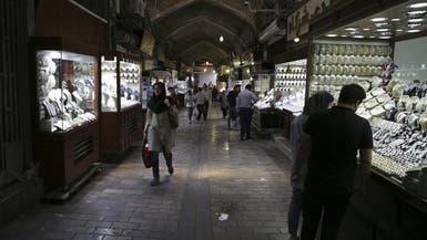 أزمة بازار طهران.. العقوبات توجع قلب الاقتصاد الإيراني