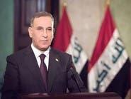 العراق..خالد العبيدي يعلن تمسكه بالترشح لرئاسة البرلمان