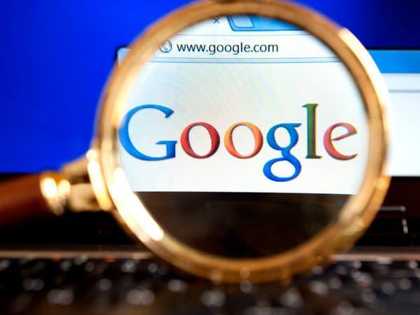 غوغل تواجه تحقيقات بسبب مراقبتها لتحركات المستخدمين