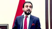 Iraqi parliament elects new speaker, breaking political deadlock