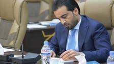 """اختيار رئيس برلمان العراق.. """"محاصصة"""" أم """"توافقية""""؟"""