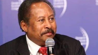 وزير المالية السوداني الجديد يعتذر عن عدم تولي المنصب