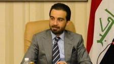 محمد الحلبوسي رئيساً لمجلس النواب العراقي