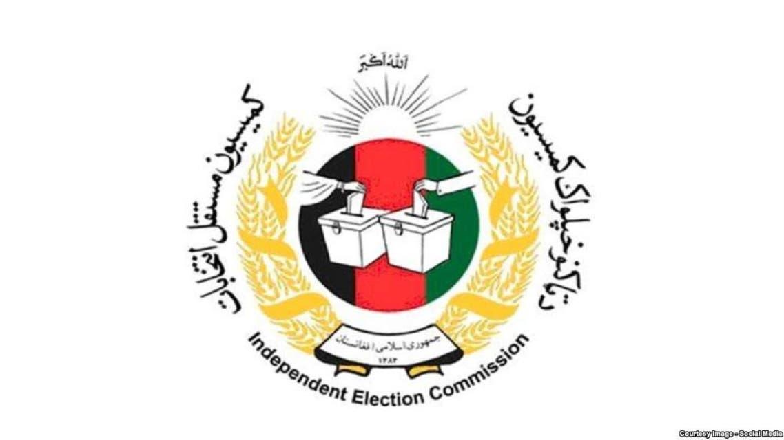 دفتر ساحوی کمیسیون مستقل انتخابات افغانستان در سه ولایت بسته شد