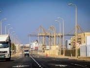 مدينة الملك عبدالله ترسي مرحلة جديدة من الوادي الصناعي