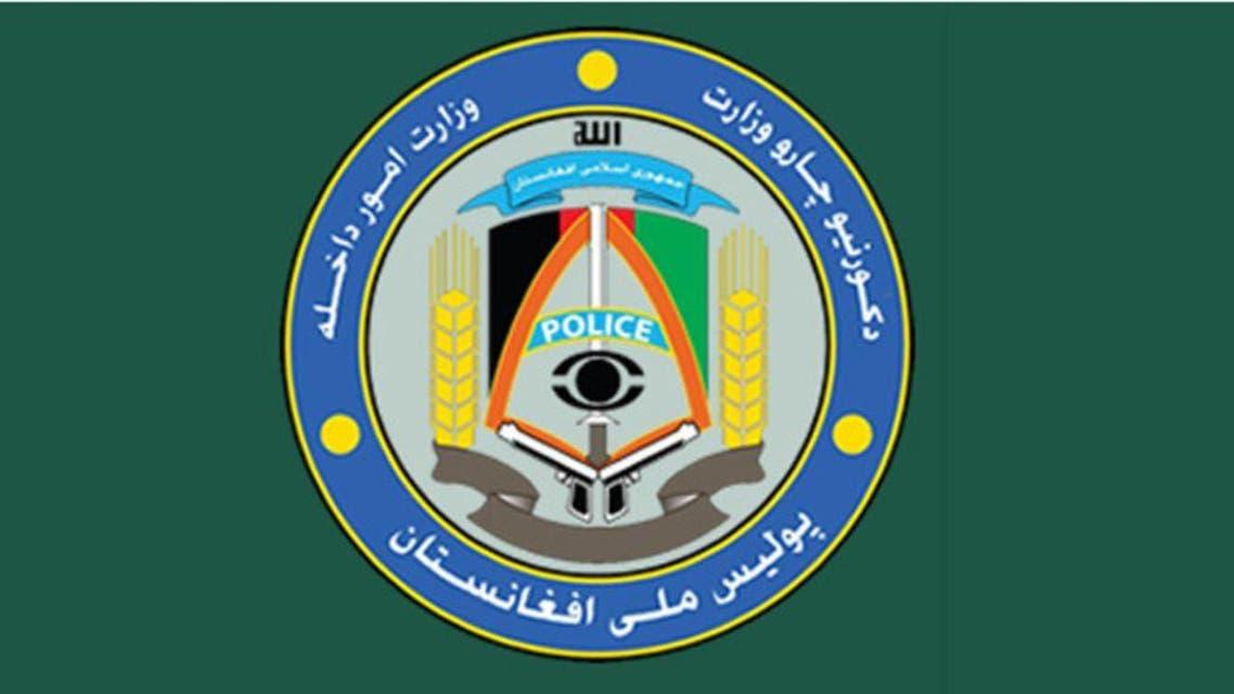 وزارت داخله افغانستان: هیچ کس حق ندارد دفتر کمیسیون انتخابات را بسته کند