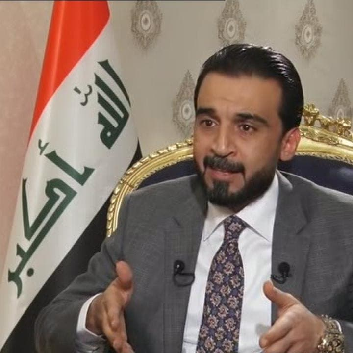 العراق.. إنجاز أول مرحلة من مشروع المحكمة الاتحادية