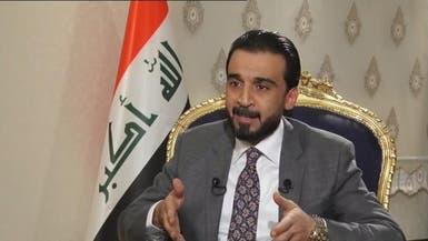 الحلبوسي للعربية: إذا لم تنفذ مطالب المتظاهرين سأنزل للشارع