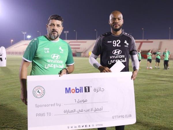 مبولحي يفوز بجائزة أفضل لاعب اتفاقي أمام الباطن