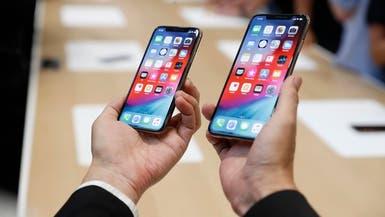 تملك IPhone x؟ أسباب تدعوك لعدم شراء الآيفون الجديد!