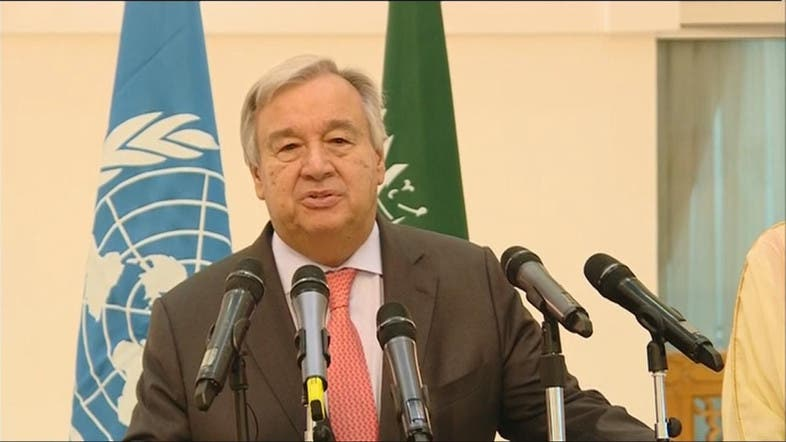 Image result for Guterres: Appreciation to Saudi King for bringing Ethiopia, Eritrea together
