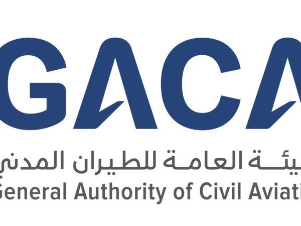الطيران المدني السعودي: لا سفر لمن تخطت حرارته 38
