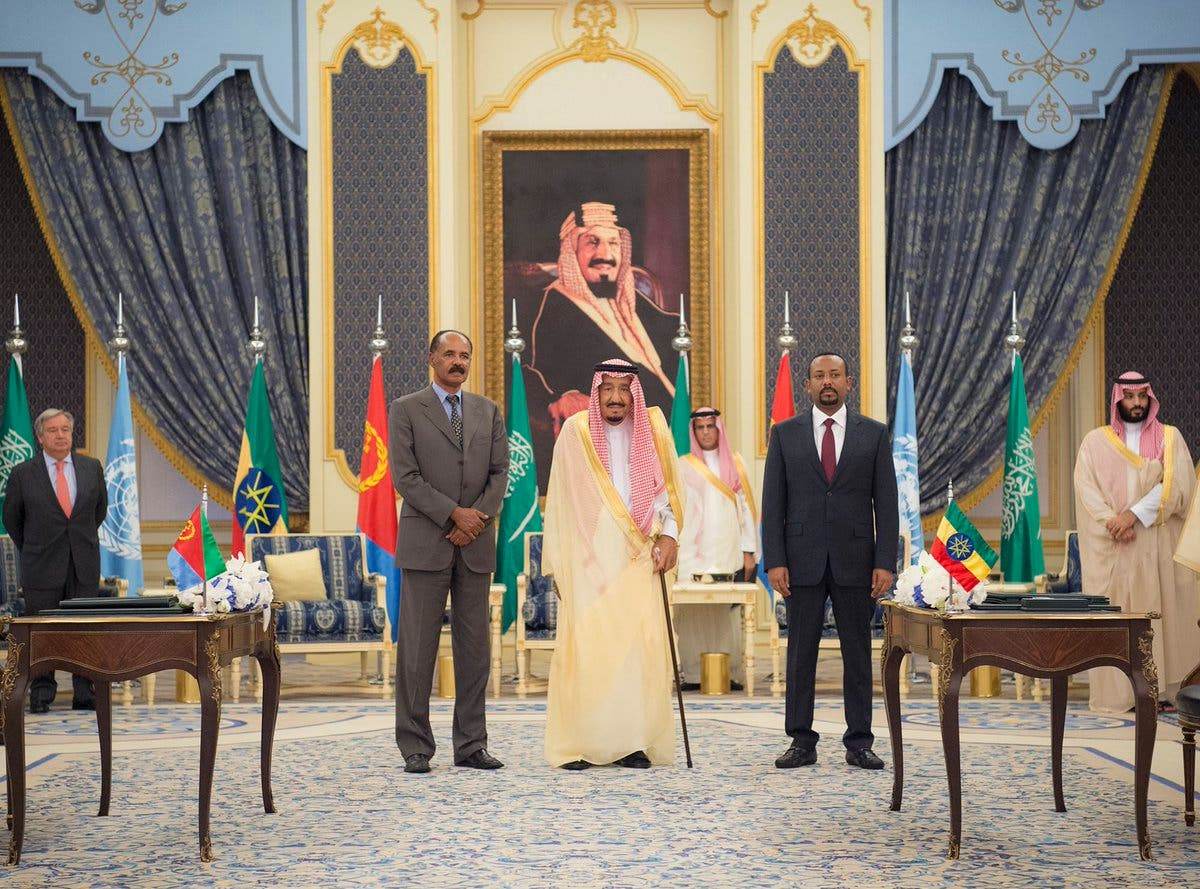 IN PICTURES: Historic Ethiopia-Eritrea peace accord signed in Jeddah 9