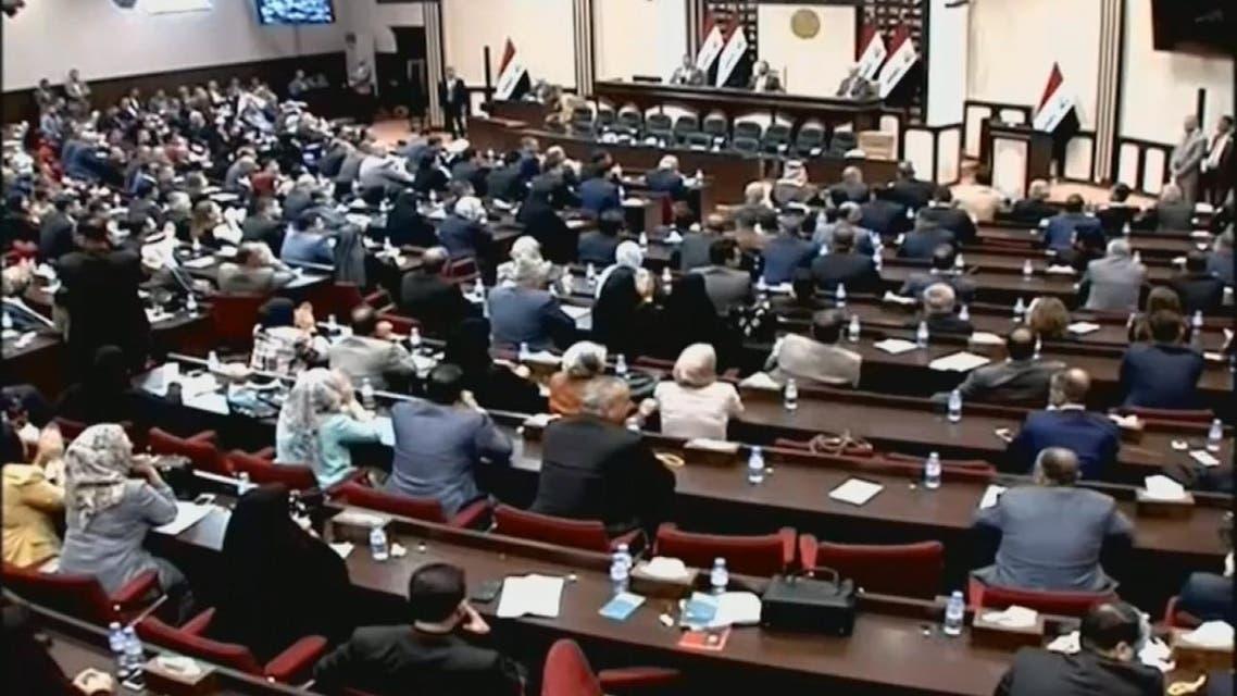 البرلمان العراقي ينتخب هيئته الرئاسية.. ماذا بعد؟