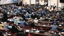 رئيس البرلمان العراقي: 2 أكتوبر أقصى حد لاختيار الرئيس