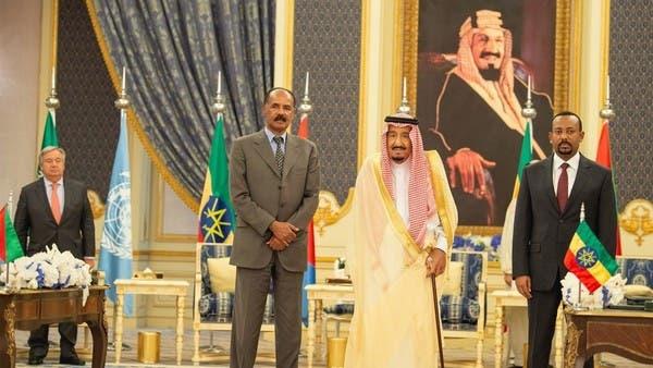 الملك سلمان يرعى اتفاقية السلام بين إريتريا وإثيوبيا