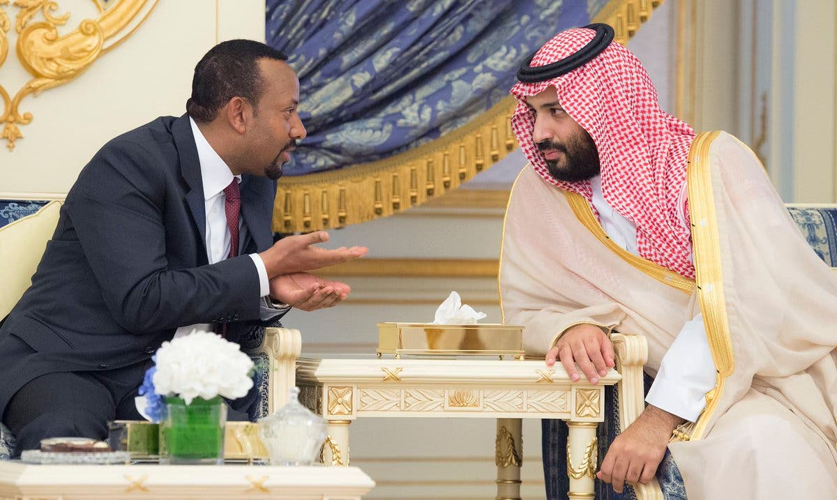 IN PICTURES: Historic Ethiopia-Eritrea peace accord signed in Jeddah 6