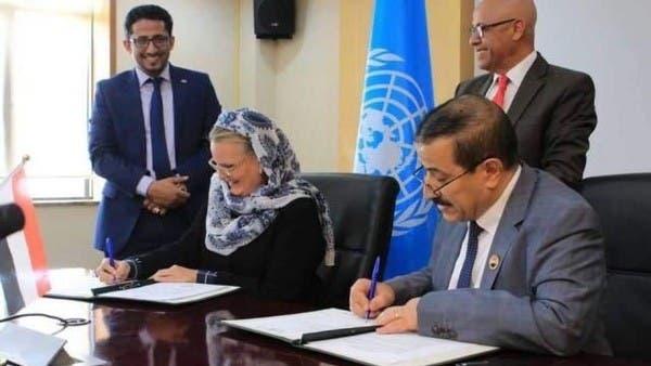 رغم النفي.. وثيقة تكشف اتفاق الأمم المتحدة مع الحوثي